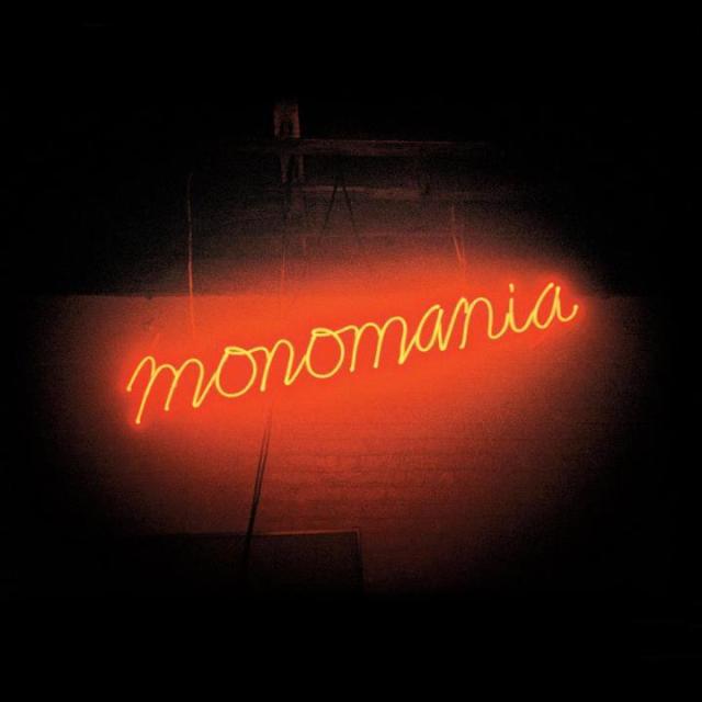 monomania deerhunter cover copertina